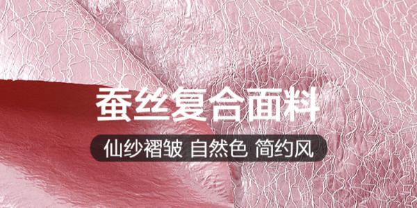 新款春秋装面料针织蜘蛛网复合面料批发时尚女装面料柯桥生产厂家
